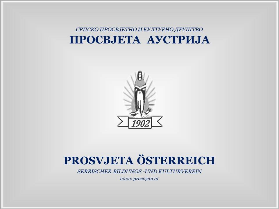 Српско културно и просвјетно друштво – Просвјета Аустрија