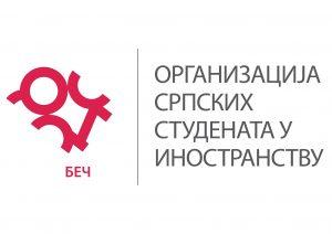 OSSAW logo cirilica-page-001