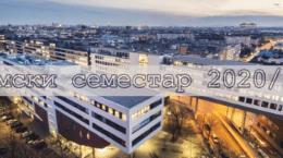 Висока школа за менаџмент и комуникације FH Wien