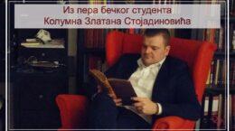 Златан Стојадиновић