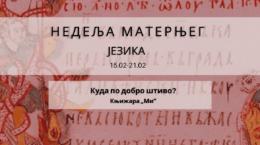 Knjizara Mi