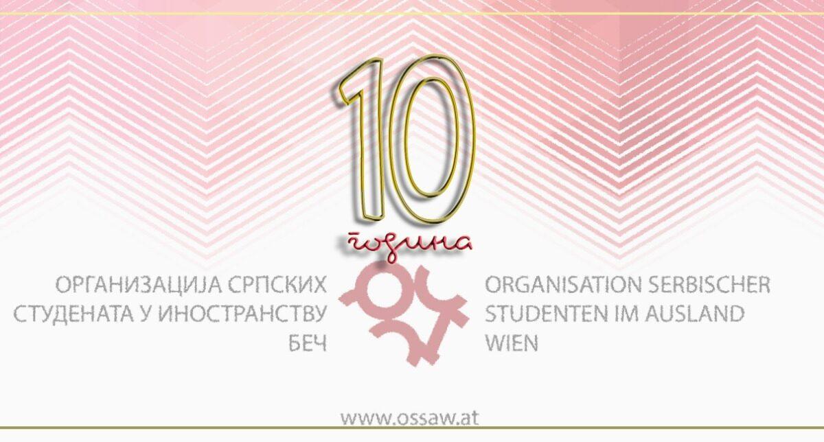 10 година ОССИ - Беча