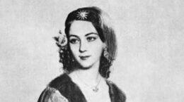 Мина Караџић
